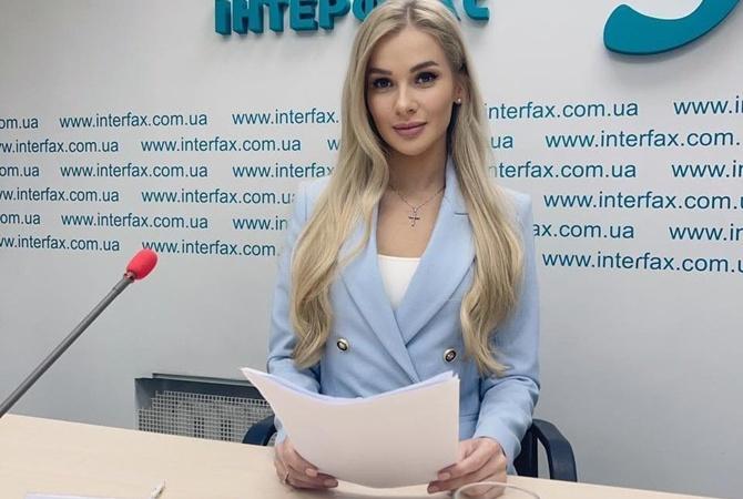 Новая собственница «Мисс Украина» рассказала об изменениях конкурса