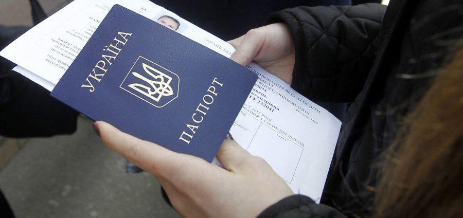 В Украине урегулируют проблему с пропиской переселенцев на подконтрольной территории