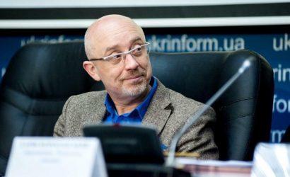 Резников о формуле Штайнмайера: Там нет зрады, это фантастический документ