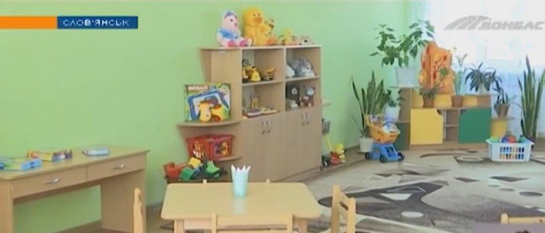 В Славянске открыли детский сад за 8 миллионов (Видео)