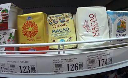 В Донецке показали цены на продукты в супермаркете «Молоко» (Фото)