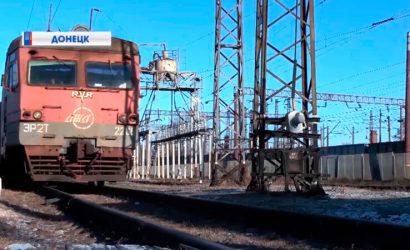 В «ДНР» в месяц увольняются до сотни железнодорожников, – директор «ДонЖД ДНР»