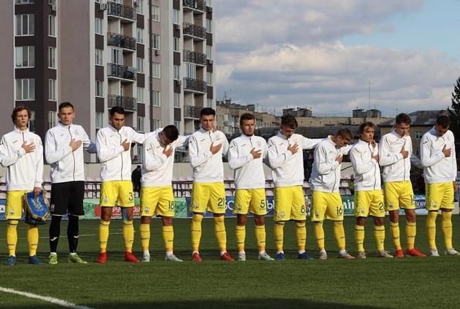 Сборная Украины U-19 с разгромной победы стартовала в квалификации на Евро-2020