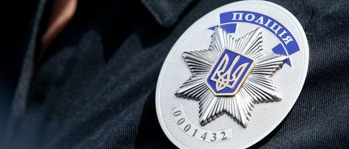 «Минирование» больницы в Краматорске: Полиция открыла уголовное производство
