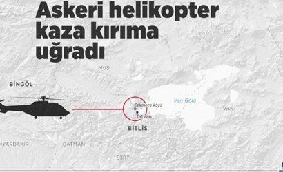 В Турции потерпел крушение военный вертолет. 11 человек погибли, среди них — известный генерал