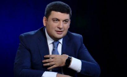 Высокопоставленному чиновнику Офиса Зеленского вручили подозрение по делу, где фигурирует фамилия Гройсман