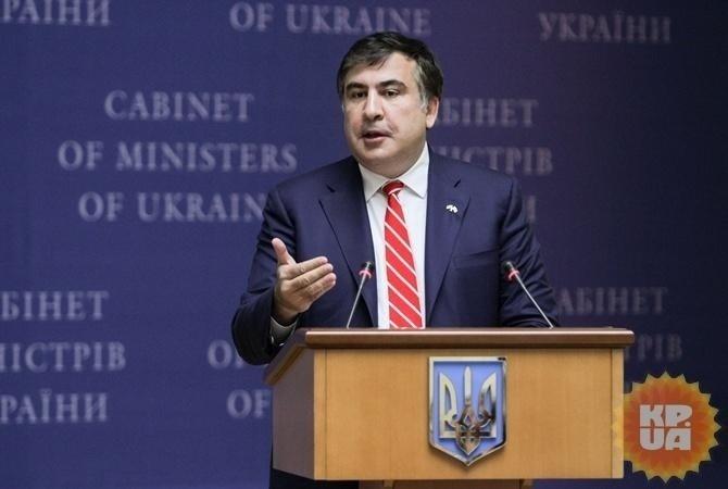 Прокуратура расследует законность выдворения Саакашвили из Украины