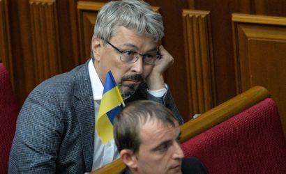 Ткаченко все еще хочет участвовать в праймериз на выдвижение кандидата в мэры Киева