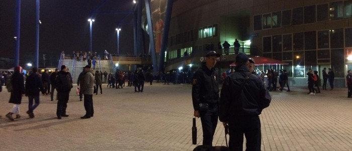 Расизм со стороны ультрас «Динамо»: Полиция открыла уголовное производство