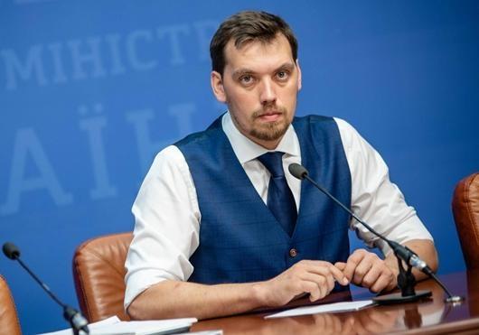 Гончарук о руководстве «Укрзализныци»: «Коррупция дикая — воруют почти на всем»