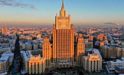 МИД России отреагировало на протест Украины из-за нападения на консульство в Санкт-Петербурге