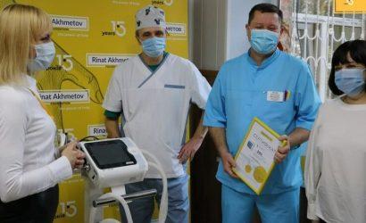 Медики Черкащины получили аппарат ИВЛ от Фонда Рината Ахметова