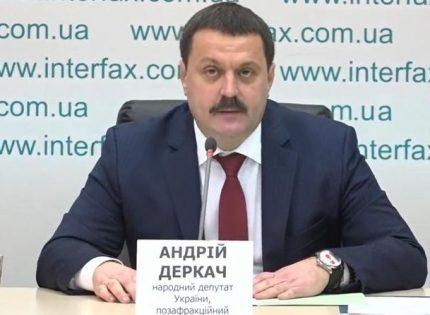 Деркач призвал СНБО ввести санкции против Бурисмы и «KROLL Associates»