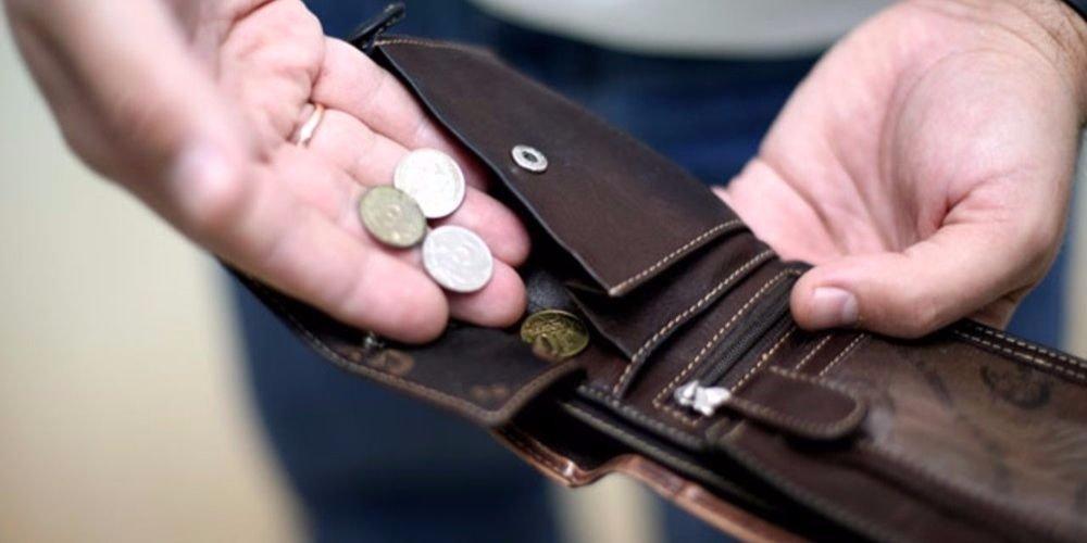 На предприятиях Донетчины долги по зарплате работникам составили более 520 млн грн