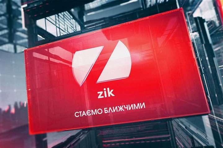 Нацсовет назначил внеплановую проверку каналам ZIK и «112 Украина»