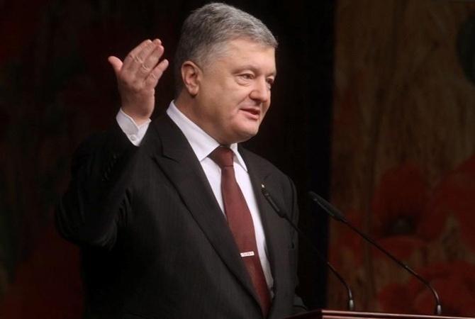 Нападение на Порошенко: Трубу и Портнова допросят как свидетелей