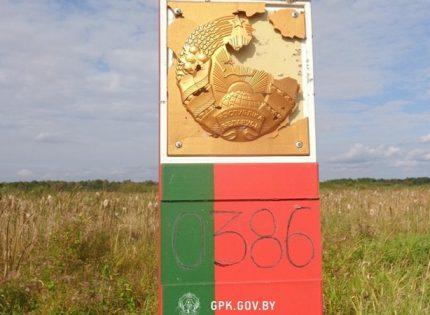 Беларусь заявила, что ее пограничный знак обстреляли с территории Украины