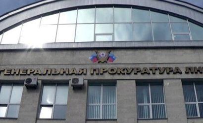 Обещал украинский техпаспорт: В «ЛНР» жителя Луганска посадили на 2,5 года