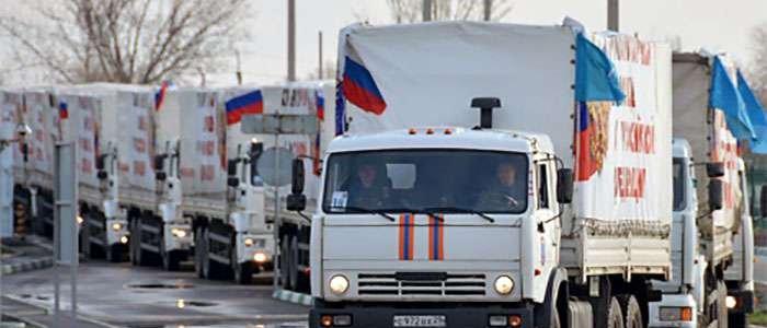 Украина отправила РФ ноту протеста из-за гумконвоя на неподконтрольный Донбасс