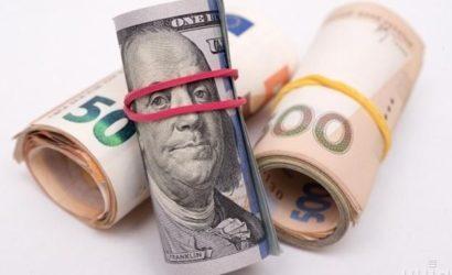 Курс валют на сегодня: доллар и евро подорожали