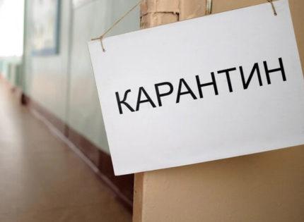 Выход из карантина: В Минздраве пояснили, почему не готовы Донетчина и Луганщина (Таблицы)