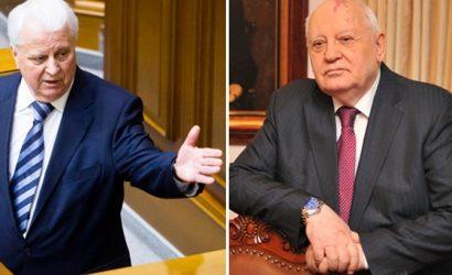 Кравчук поблагодарил юбиляра Горбачева за невольный развал СССР