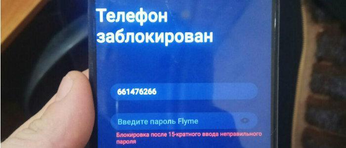 Избили до потери сознания: Двое жителей Краматорска напали на юношу ради телефона и кошелька