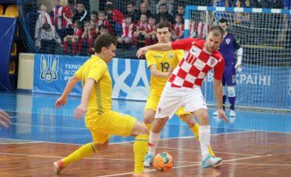 Футзальная сборная Украины с треском уступила хорватам
