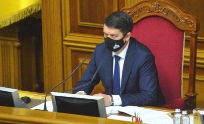 Разумков созвал внеочередное пленарное заседание Рады на 15 апреля