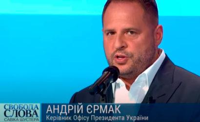 Мы ведем переговоры по Донбассу в двух форматах, – Ермак