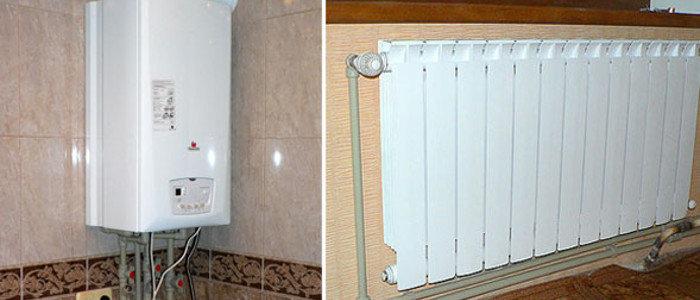 В двух городах Луганщины будет установлено индивидуальное отопление
