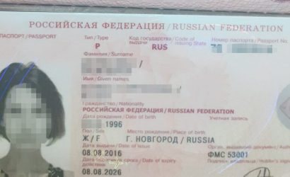 Российскую поэтессу не пустили в Украину из-за посещения Крыма