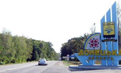 В первом туре выборов избраны мэры лишь в 4 городах Донетчины