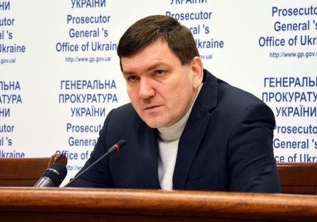 Генпрокуратура уволила Горбатюка — начальника отдела спецрасследований