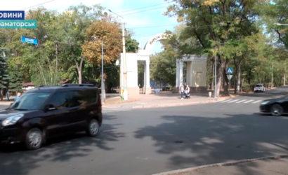 Ушибы и поражение глаз: В Краматорске жители подрались из-за агитации (Видео)