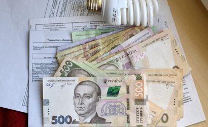 Что ждет украинскую экономику в ближайшие три года
