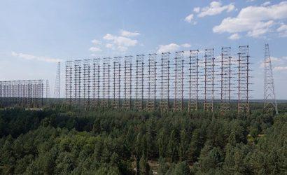 Чернобыльская «Дуга» внесена в перечень памяток Украины