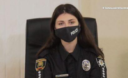 Полиция Донетчины получила 4700 сообщений о нарушении самоизоляции