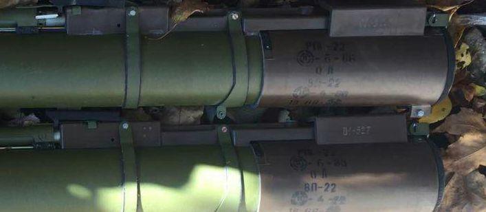 В полицию Дружковки женщина принесла два гранатомета (Фото)