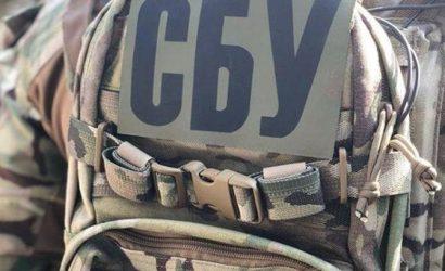 Львовские активисты обвинили СБУ во вмешательстве в кадровые изменения на таможне