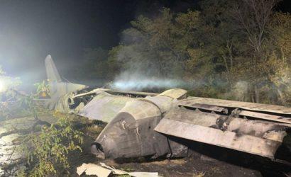 Авиакатастрофа возле Чугуева: в Харьковскую область едет Зеленский