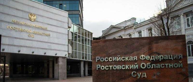 Шпионил для Украины: В России суд приговорил 72-летнего пенсионера к 12 годам тюрьмы