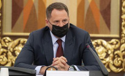 """Ермак заверил послов G7, Швеции и ЕС, что Витренко назначили в """"Нафтогаз"""" на год до проведения конкурса"""