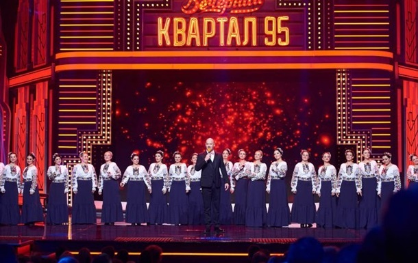 Министр культуры извинился перед Гонтаревой за песню хора в эфире «95 квартала»