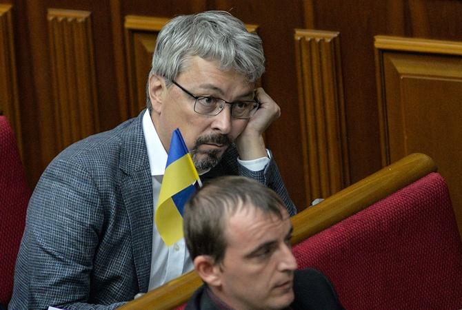 Из-за депутата Федыны в законе хотят прописать, что такое «язык ненависти»