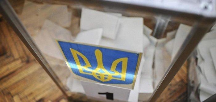 ЦИК возместила парламентским партиям 467 млн грн расходов на агитацию