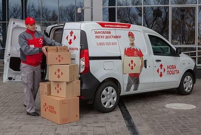 «Новая Почта» обнародовала тарифы на авиадоставку