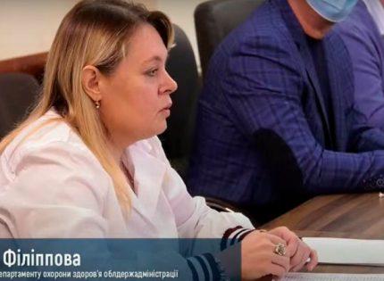 Среди регионов Украины: На Донетчине самый высокий дефицит акушеров-гинекологов