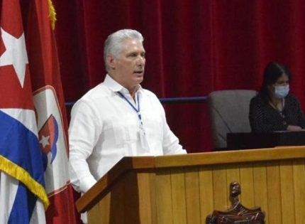 Компартия Кубы официально выбрала преемника Рауля Кастро