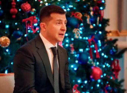 Владимир Зеленский поздравил украинцев с Новым годом (Видео)